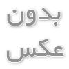 دانلود بازی Sword of the Stars II: Lords of Winter